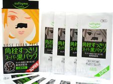 Kose Japan Softymo Nose Strip Pore Cleansing Pack (10 pieces) in Black