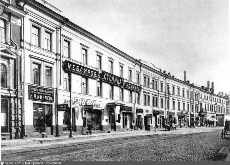 Фотография - Улица Арбат, дом № 4 - снимок сделан между 1913-1914 годами (направление съемки — северо-восток)