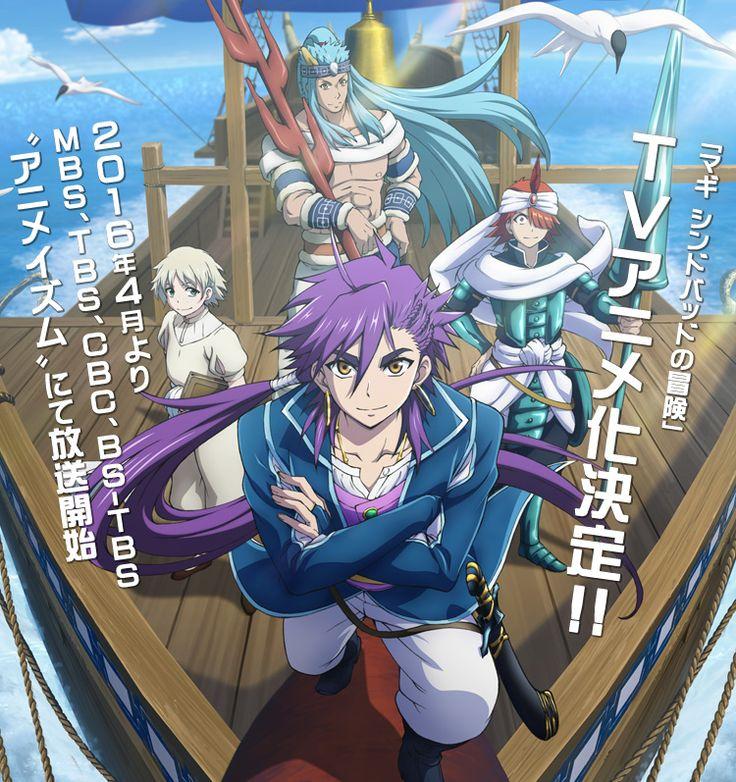 TVアニメ「シンドバッドの冒険」公式サイト