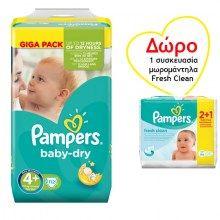 Πάνες Pampers Baby Dry Maxi No4 120τεμ(7-18kg)+Δώρο Μωρομάντηλα