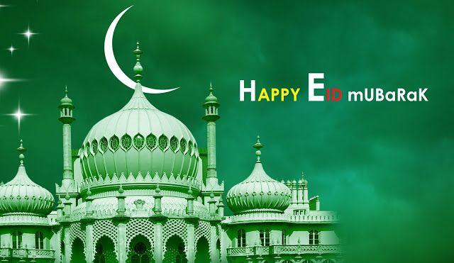 Blessing Eid Mubarak 2016 WallPaper: