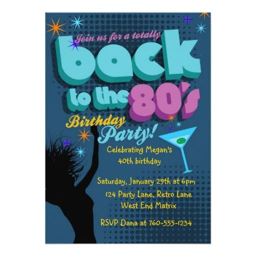 Best S Birthday Party Invitations Images On Pinterest S - 80s party invitation template