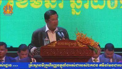 វីដេអូ៖ សម្តេចតេជោ  នាយករដ្ឋមន្ត្រី ហ៊ុន សែន  អញ្ជើញប្រគល់សញ្ញាបត្រដល់និស្សិតនៃវិទ្យាស្ថានវ៉ាន់ដា នាថ្ងៃទី ០៦ ខែមីនា ឆ្នាំ២០១៧ នៅសាលពិពណ៍កោះពេជ្រ រាជធានីភ្នំពេញ ។   វីដេអូ៖ Samdech Hun Sen, Cambodian Prime Minister