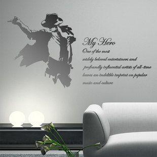 Michael Jackson And Art Words  Nature Vinyl Wall Paper Decal Art Sticker Q316. $25.88, via Etsy.