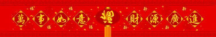Chinese New Year.  This describes me because we celebrate Chinese New Year every
