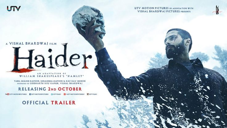 Haider Movie Trailer (Official)   Shahid Kapoor & Shraddha Kapoor   2 Oc...