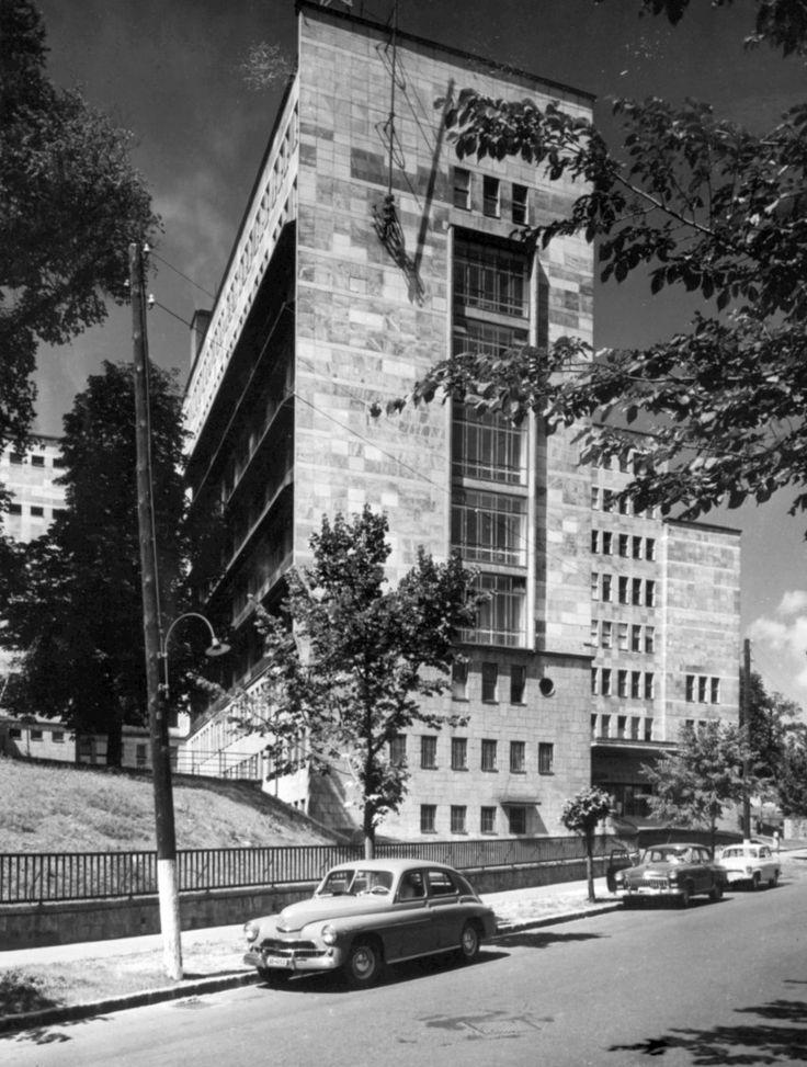 1963, Kútvölgyi úti, kórház.