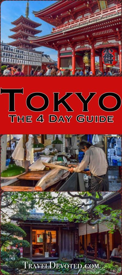 What to see, do, and eat in Tokyo. Our 4 day Tokyo guide will show you our favorite Tokyo places!