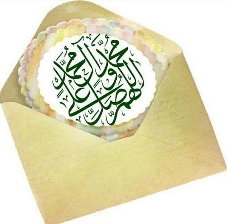 اللهم صل على محمد وال محمد سيد الحافظين