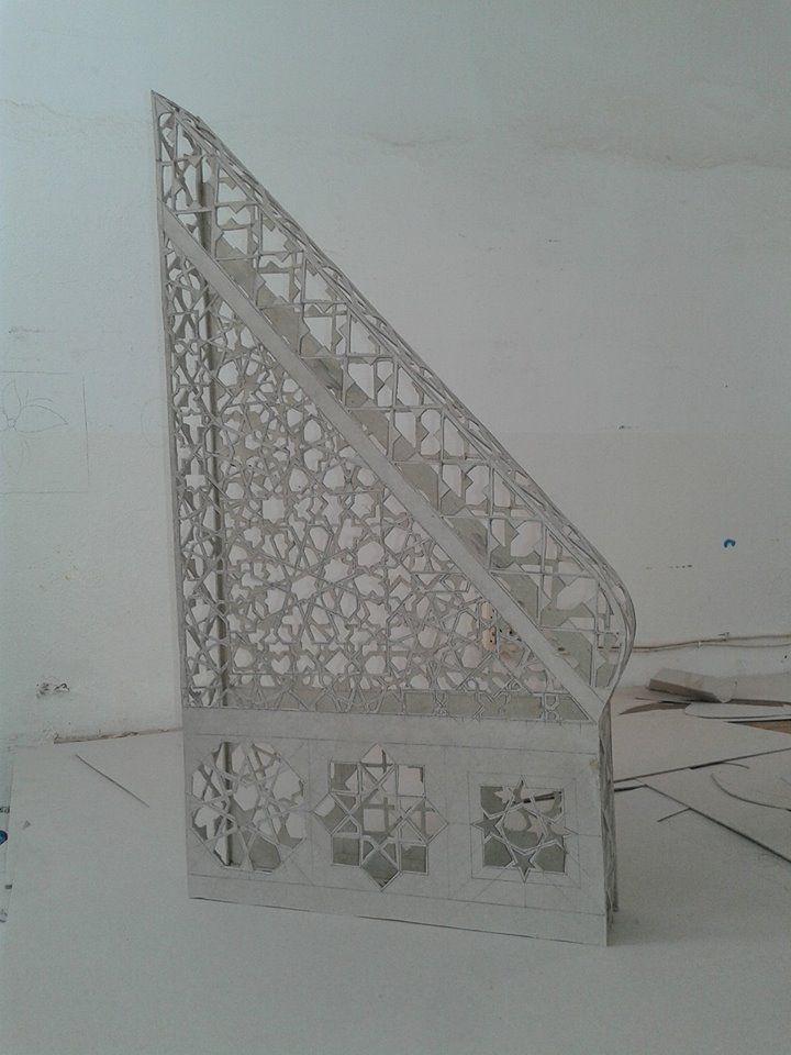 طلبة جامعة الزيتونة تونس Landmarks Louvre