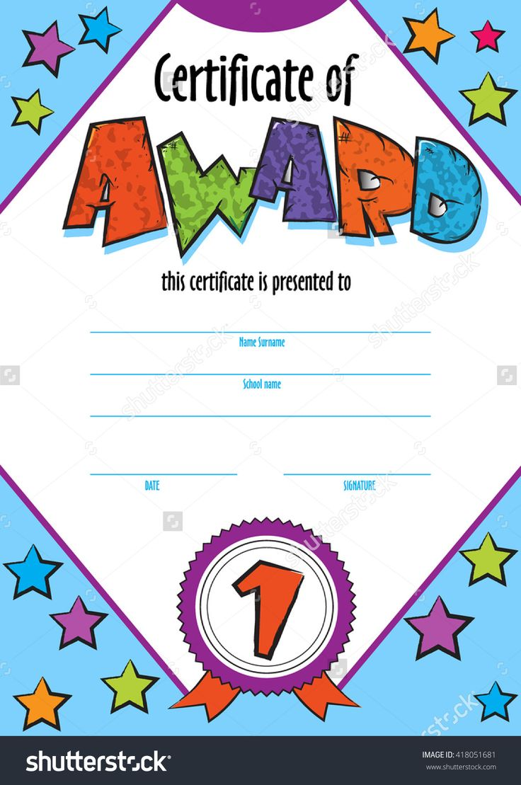 Template Child Certificate To Be Awarded. Kindergarten ...