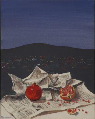 ''Pomegranates in nightfall'' by Petros Zoumpoulakis[1937-]