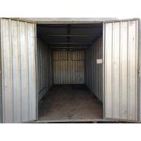 Locação de container para obras  Atendendo as necessidades do ramo da construção civil, a empresa disponibiliza containers para locação.   Confira mais informações no link!