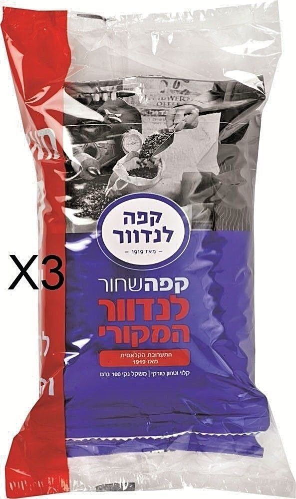 Best 12 Elite Coffee Nescafe Kosher Nescafe Israeli Coffee