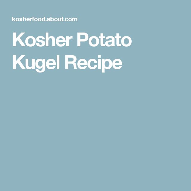 rosh hashanah kosher gifts