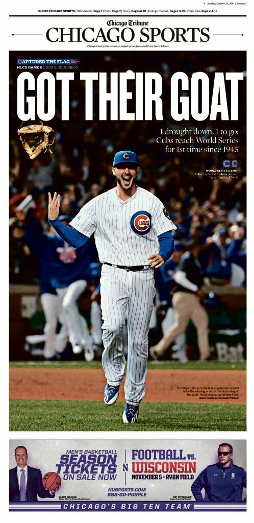 WORLD SERIES CHAMPS!!!!!!!