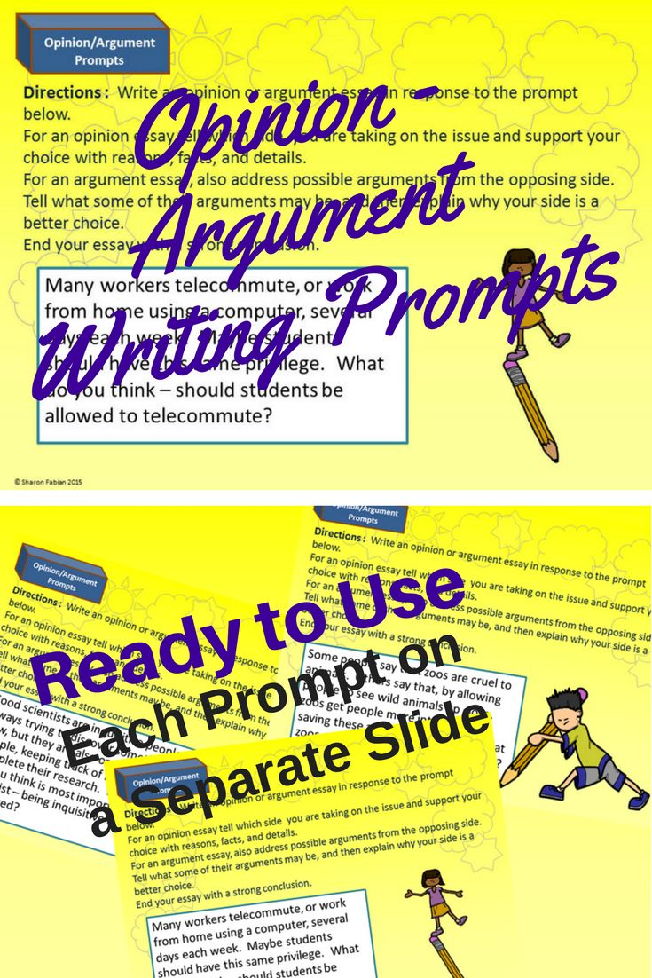 Demand Essay Supply Your Paper Persuasive Paragraphs Choosing A Controversial Topic  Christianity Demand Essay Supply Divided By Joel Copeland