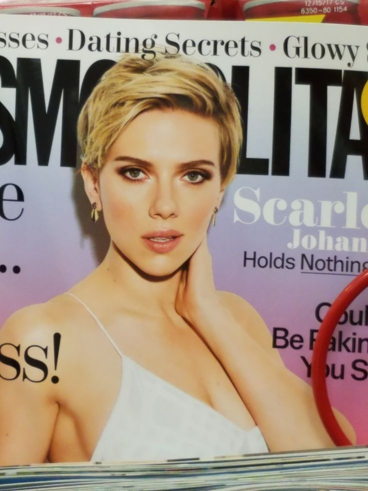 Scarlett Johansson Cosmo cover July 2017