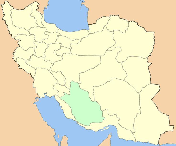 Современная провинция Ирана Фарс Пе́рсия — латинизированное название исторической области Фарс, «Парсуаш» (древнегреч. «Персида») в южном Иране, ныне Фарс на берегу Персидского залива. В этой местности жили племена, создавшие империю Ахеменидов. Персией до 1935 года в западных странах называли Иран. Название «Иран» окончательно закрепилось в эпоху Сасанидов. В настоящее время персидский народ населяет территории: по юго-западному побережью Каспийского моря (северо-запад Ирана), Юго-Восток…
