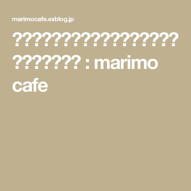 苺ムースケーキの作り方 【簡単★お菓子★レシピ】 : marimo cafe