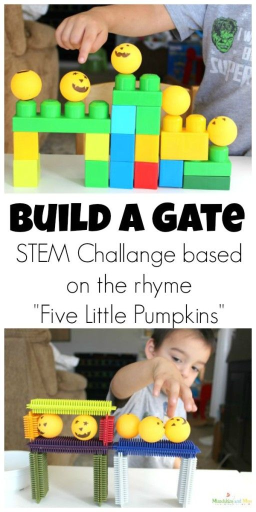 "Build a Gate - A STEM Activity based on the rhyme ""Five Little Pumpkins"""