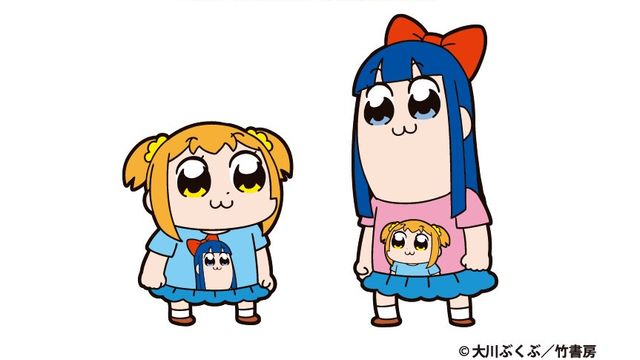 So, an official Pop Team Epic shop is popping up in Japan - http://sgcafe.com/2018/01/official-pop-team-epic-shop-popping-japan/