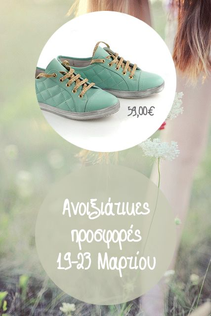 Spring offers in Glyfada and Moschato shops, as well as the eshop! #prosfores #offers #spring #chaniotakis #shoes