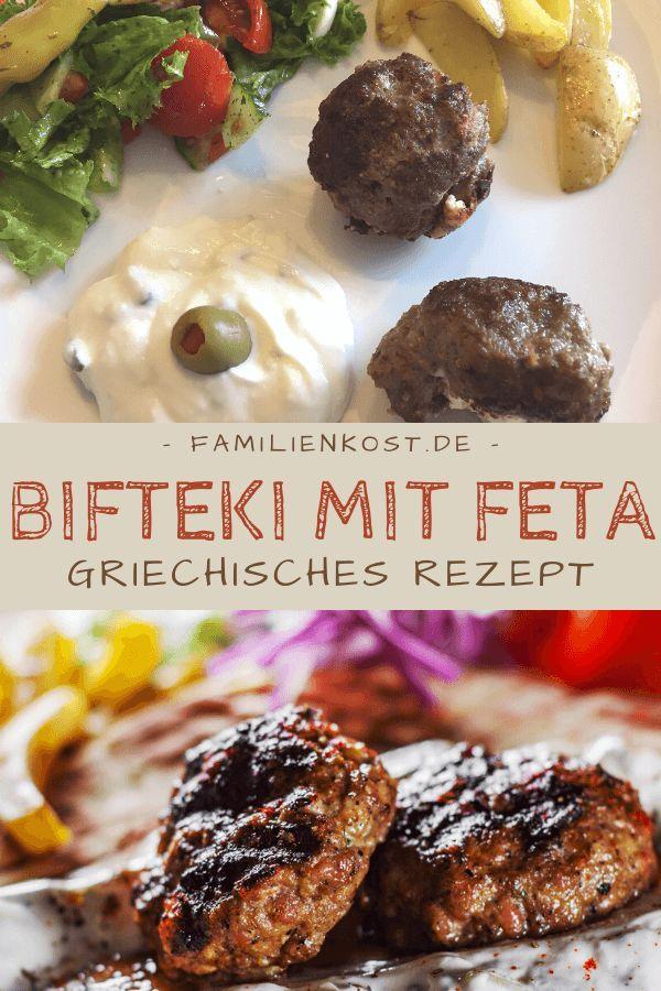 ef12a6eb7f43c5308e0470208ac9a50d - Bifteki Rezepte