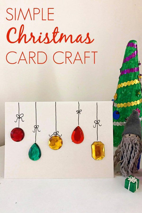 Easy Diy Christmas Card Craft It S Christmas Time In The City