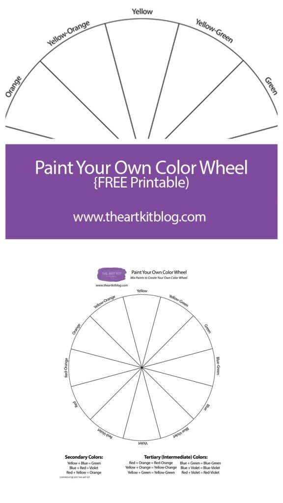 Free Printable Paint Your Own Color Wheel