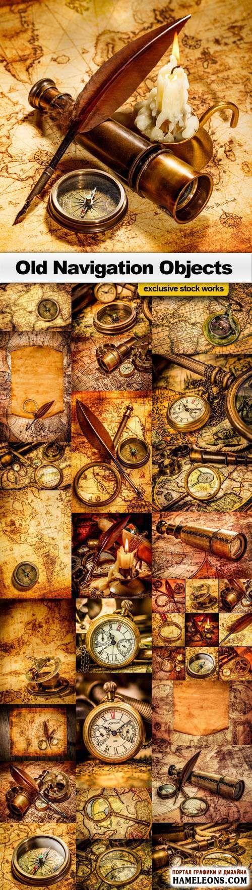 Навигация - старинная карта, компас, подзорная труба - Растровый клипарт   Old Navigation Objects