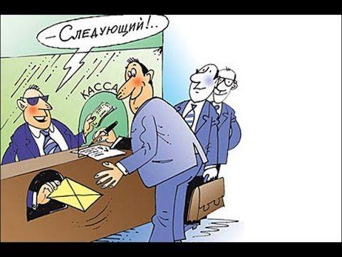 Минфин ужаснулся от объема «серой» зарплаты в России