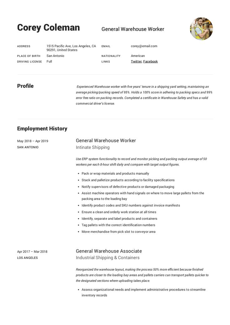 Modern General Warehouse Worker Resume, template, design