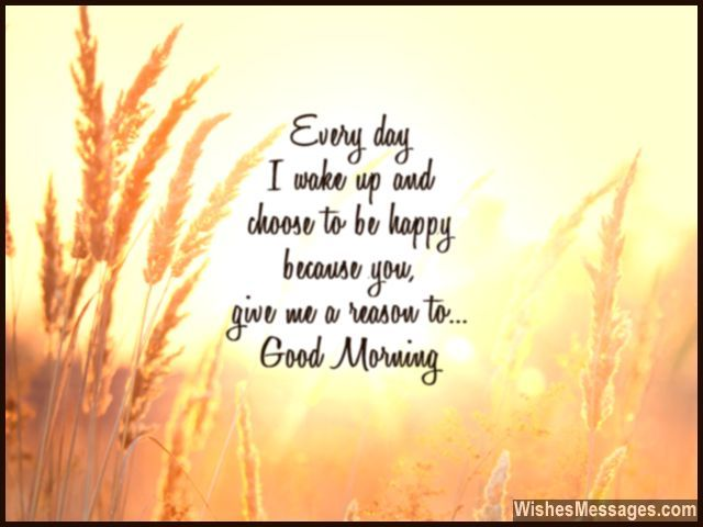 Sweet good morning quote you are my reason to be happy