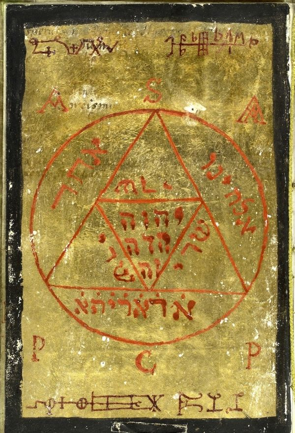 The Red Dragon/Grand Grimoire. Officially owned by the catholic church.