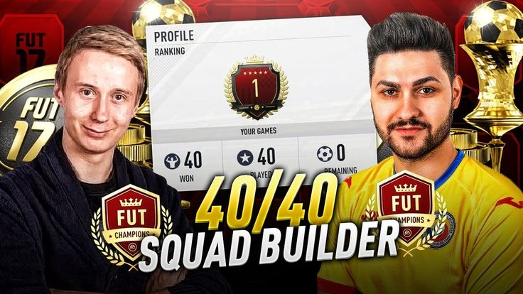 FUTCHAMPIONS 40 WINS FROM 40 GAMES FIFA 17 SQUAD BUILDER - THE No.1 RANKED PLAYER IN FUT CHAMPIONS