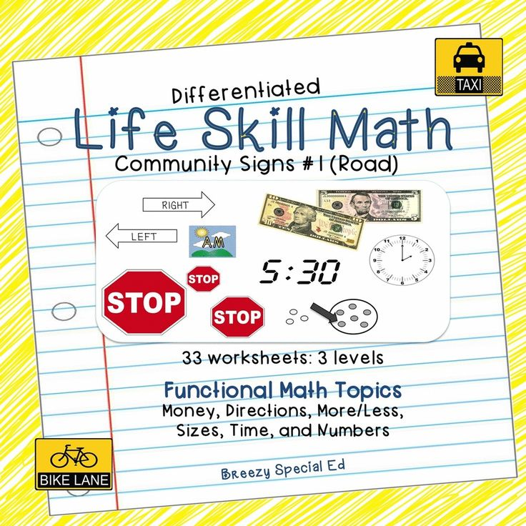 Differentiated Life Skill Math Pack: Community Signs 1 for ...