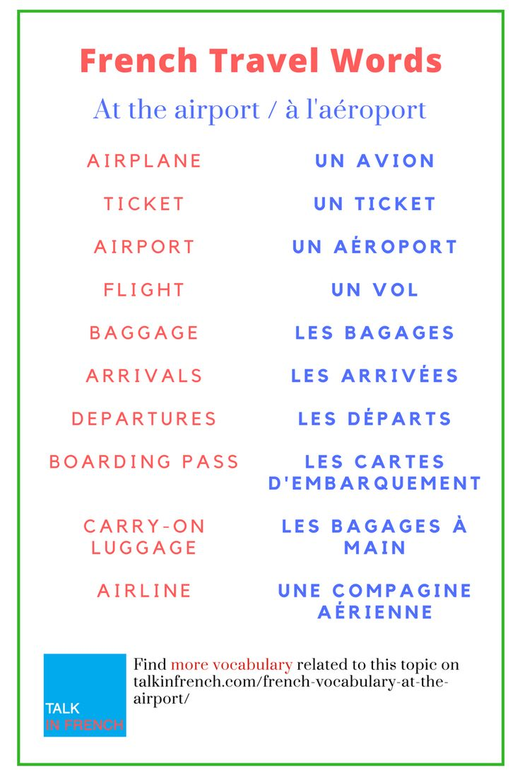 If you want to make your France journey memorable, start working on your French airport vocabulary. Get it here + download the list in PDF format for free: https://www.talkinfrench.com/french-vocabulary-at-the-airport/