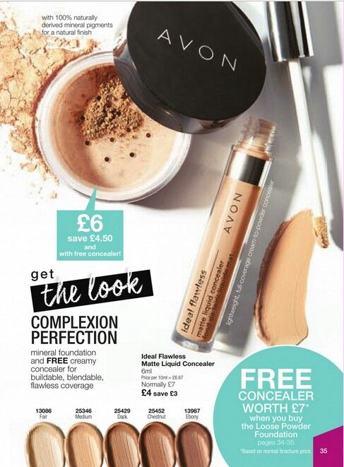 Day14 Liquid Matte Flawless Liquid Concealer Visit My Avon Store at https://www.avon.uk.com/store/beauty-247    Visit My Avon Blog for more information on this product www.teamavonista.wordpress.com    Join TeamAvonista https://prp.uk.avon.com/teamavonista