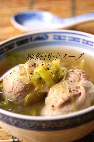 びっくり美味しい☆豚餅団子スープ by エリオットゆかりさん   レシピ ...