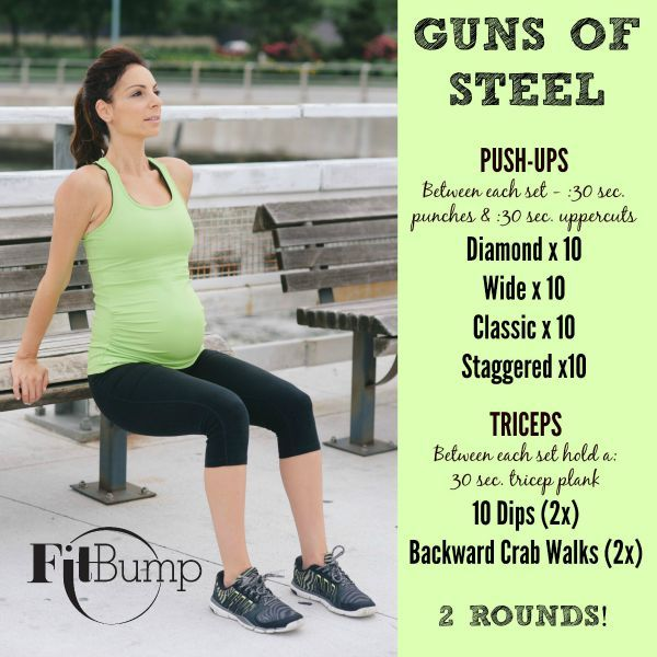 Get Guns of Steel with This Arm Workout! Sign up for an in-person class today! #prenatalexercise #prenatalfitness #prenatalworkout