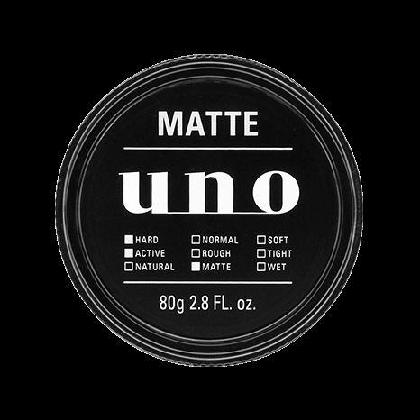 マットエフェクター | 商品一覧 | uno | 資生堂