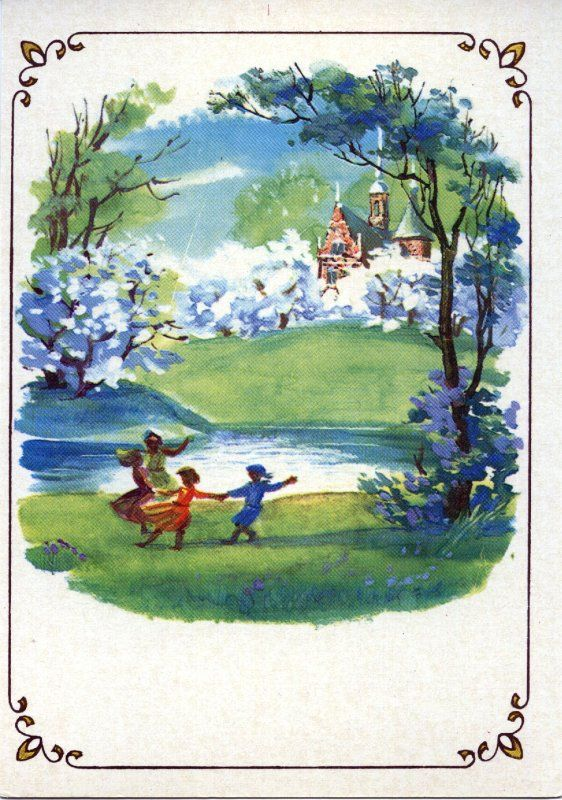 Вернулась весна. Утенок взмахнул крыльями и полетел.Не успел он опомниться, как уже очутился в большом саду. Ах, как тут было хорошо, как пахло весною!