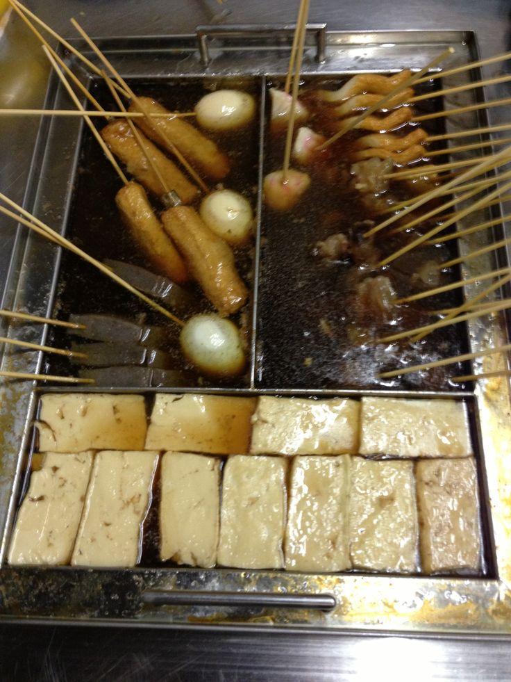 マーちゃん   豆腐のおでんは、おいしい。ここの筋肉は、嫁なかせ(牛血管)を使用     高松市花園町