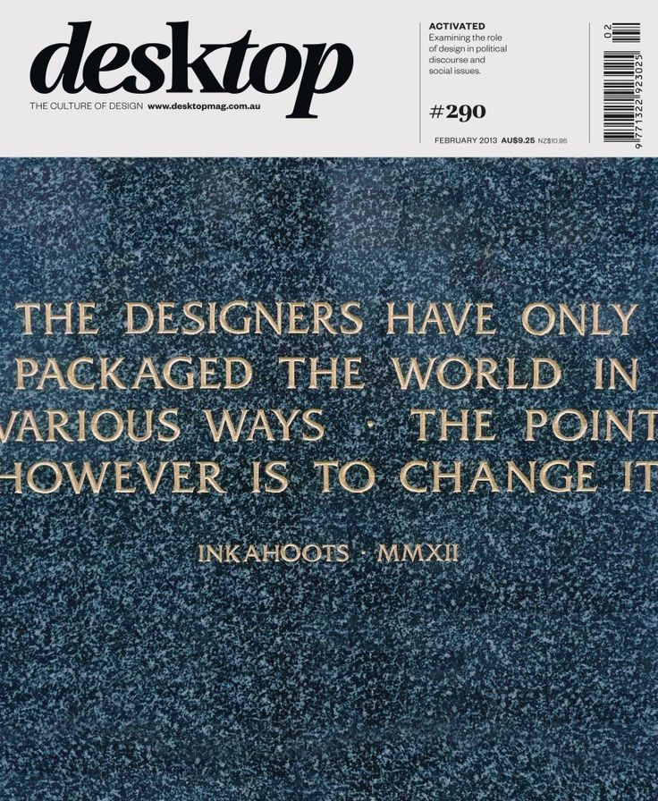 Change, and not just simply package the world.