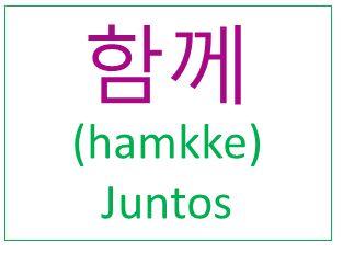 frases coreanas - Buscar con Google