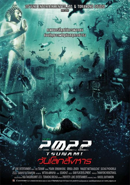 Download Film Thailand 2022 Tsunami Subtitle Indonesia,Download Film Thailand 2022 Tsunami Subtitle English Full Movie Film Bagus 21.