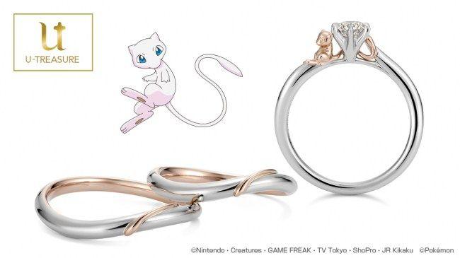 Official Pokemon Mew Wedding Rings Revealed For Japan Nintendosoup Pokemon Jewelry Geeky Engagement Rings Pokemon Ring