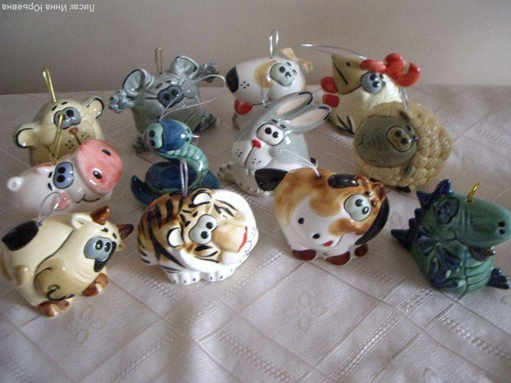 Вербилки, Елочные игрушки,  Китайский гороскоп,  набор из 12-и,  высота - 8 см, фаянс,  авторская работа,   автор Н. Абрамович