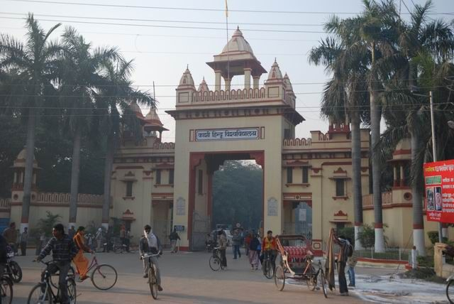 Banaras Hindu University is going to announce results for all the courses in the month of June, 2017 approximately. This article is about how to check the result and tie breaking procedure. Stay tune on motachashma for more updates